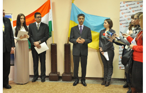 Ukraine-Indian Academic Center