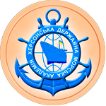 Kherson State Maritime Academy