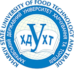 Kharkiv State University of Food Technology and Trade