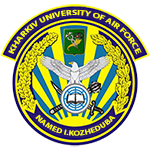 Kharkiv University of Air Force